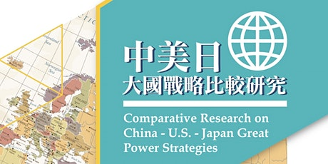 Prof. Quansheng Zhao and the power strategies of China, the US, and Japan tickets