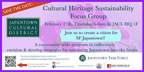 Japantown Cultural District: Cultural Heritage Focus Group tickets