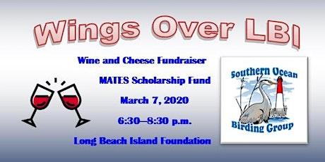 SOBG Wine & Cheese MATES Scholarship Fundraiser tickets