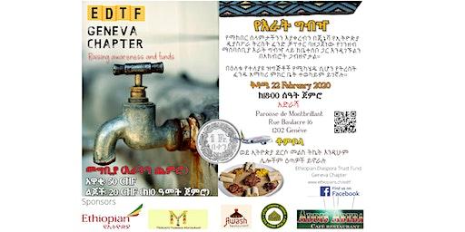 Ethiopian Diaspora Trust Fund (EDTF) Geneva Chapter Fundraising Event