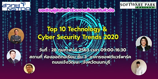 Top 10 Technology & Cyber Security Trends 2020