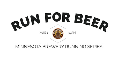 Beer Run - Roundhouse Brewery | 2020 Minnesota Brewery Running Series tickets