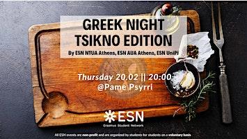 Greek Night Tsikno edition