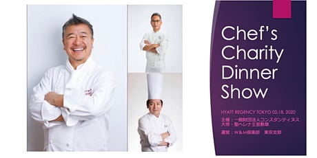Chef's Charity Dinner Show 2020 tickets