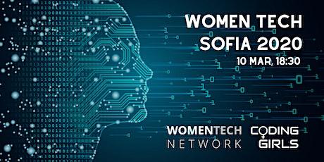 WomenTech Sofia 2020 (Employer Tickets) Intl Women's Day tickets