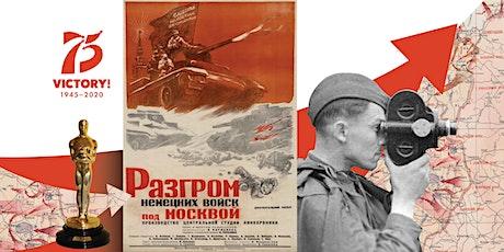 Разгром немецких войск под Москвой (1942 ): кинопоказ к 75-летию Победы tickets