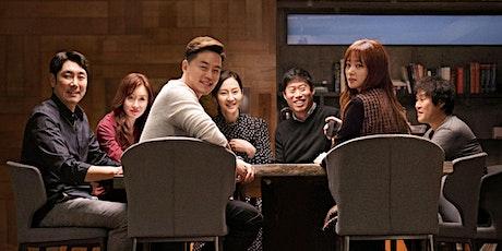 "[Cine En Versión Coreana] ""Intimate Stranger(2018)"" de LEE Jae-gyu entradas"
