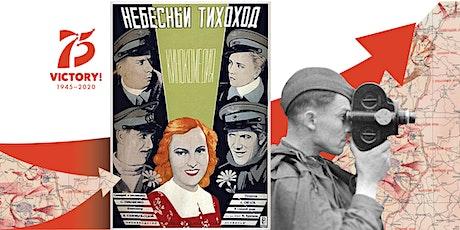 Небесный тихоход (1945 г.): кинопоказ к 75-летию Победы tickets