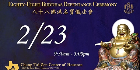 CANCELLED Buddhist Ceremony in Atlanta tickets