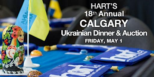HART's 18th Annual Calgary Dinner & Auction