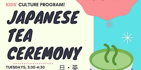 Kids' Chado: Japanese Tea Ceremony Class tickets