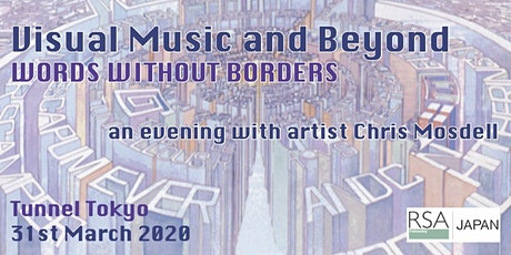 Visual Music and Beyond: Words Without Borders tickets