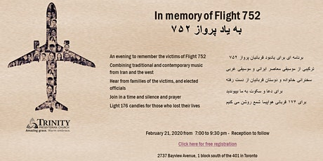 In Memory of Flight 752 tickets
