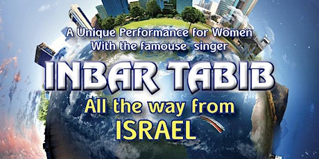 Inbar Tabib - Women Performance  tickets