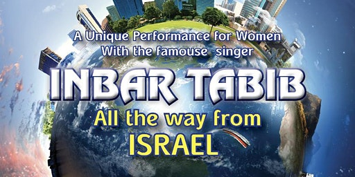 Inbar Tabib - Women Performance