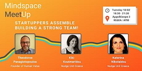 Mindspace Meetup Thessaloniki #2 tickets