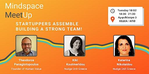 Mindspace Meetup Thessaloniki #2