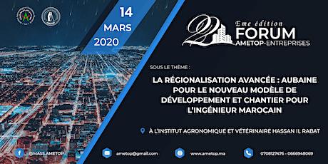 Forum AMETOP-Entreprises - 22ème édition billets