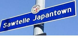 """2020 Sawtelle Japantown Birthday Bash Celebration and """"Voices"""" from SJT"""
