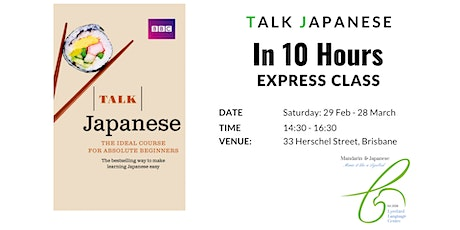 Express BBC Talking Japanese tickets