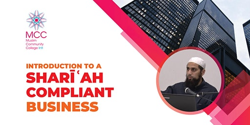Introduction to a Sharīʿah compliant business