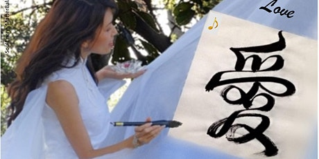 Chinese Calligraphy - Love Art tickets