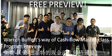 FREE - Warren Buffett's Cashflow Masterclass Preview (免费-沃伦·巴菲特的现金流大师班预览) tickets