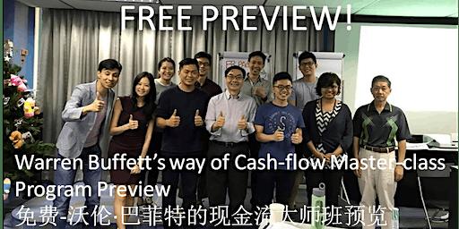 FREE - Warren Buffett's Cashflow Masterclass Preview (免费-沃伦·巴菲特的现金流大师班预览)
