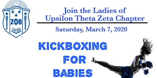KICKBOXING FOR BABIES