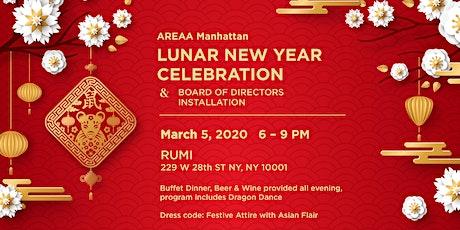 2020 AREAA Manhattan Lunar New Year and Board of Directors Gala Installation  tickets
