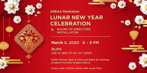 2020 AREAA Manhattan Lunar New Year and Board of Directors Gala Installation