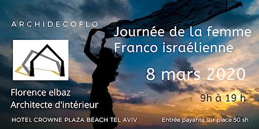 Journée de la femme franco israelienne
