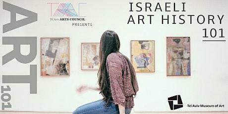 INVITATION: Night in the Museum, Israeli Art History 101 Talks + Wine tickets