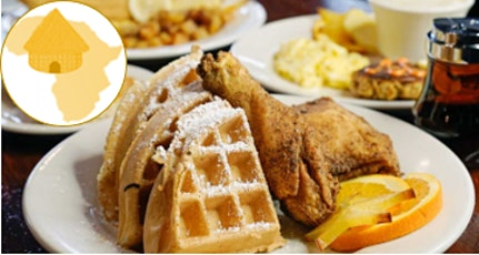 There's No Place Like Home: Annual Fundraising Brunch tickets