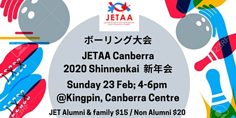 JETAA Bowling Shinnenkai tickets