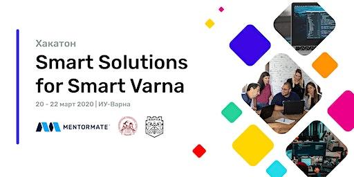 Smart Solutions for Smart Varna   Hackathon