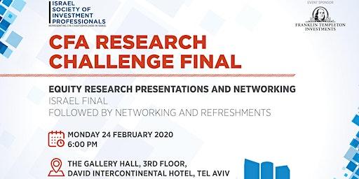 CFA Research Challenge Final 2020