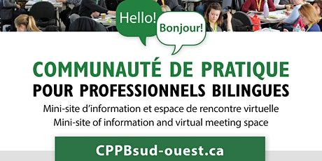 Lancement de la CPPB à Windsor/Launch of the CPBP in Windsor tickets