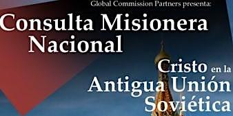 """CMN 2020 """"Cristo en la Antigua Unión Soviética"""""""