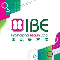 IBE Hosted Buyer Program 特邀买家计划 2020