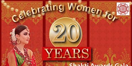 Shakti Awards Gala tickets