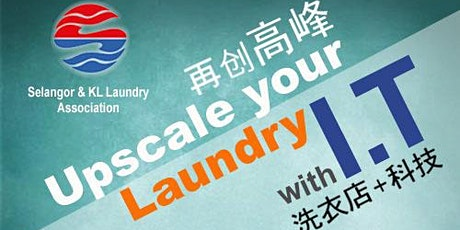 UPSCALE YOUR LAUNDRY WITH TECHNOLOGY tickets