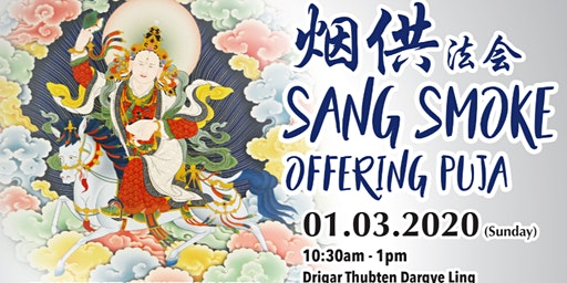 Sang Smoke Offering Puja 烟供法会 2020