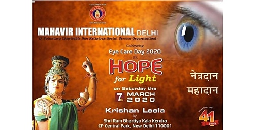 "Eye Care Day ""Hope for Light"" by Mahavir International ,Delhi"
