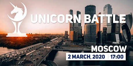 Unicorn Battle in Moscow tickets
