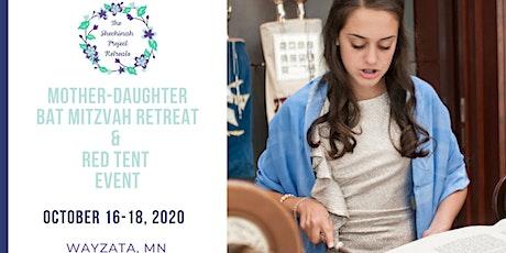 Eventbrite Tickets: Mother/Daughter Bat Mitzvah Retreat-Event Registration tickets