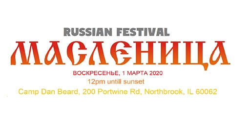 "Russian Festival ""Maslenitza"""