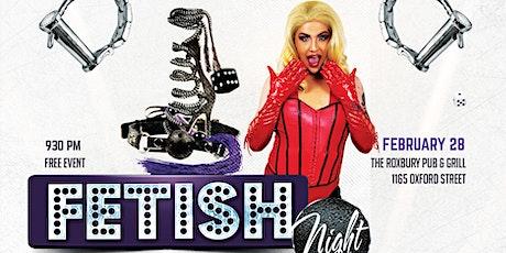 SexToy Bingo Night [Fetish Edition] tickets