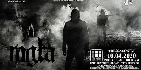 Mgla Live in Thessaloniki Tickets