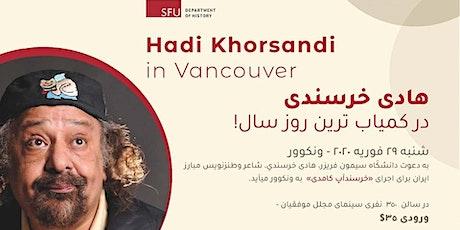 Hadi Khorsandi in Vancouver tickets
